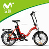 "good quality 20"" mini folding electric bicycle/foldable ebike and 36V10Ah,250W with EN15194"