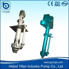 Alibaba best sellers in China, AS/AV vertical inline centrifugal submersible sewage sludge lift pump
