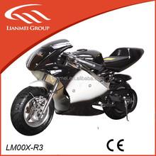49cc motorcycle, trike motorcycle, motorcycle china