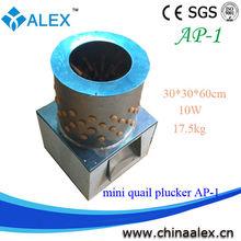 Stainless steel quail plucker machines/quail plucker finger/mini poultry plucker AP-1