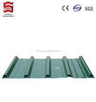 waterproof plastic corrugated 3 layer upvc roof tile