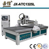 JX-ATC1325L High Precision Door Making Woodworking CNC Router Machine