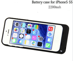 2200mAh External Power Bank Battery Backup Charger Case Pack for iphone 5 5s