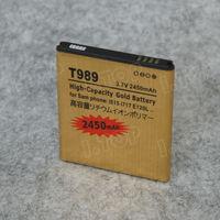 2450mAh High Capacity Gold Standard Battery For Samsung T989 E110s i727 i9210