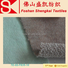 100% cotton plain dye colour fashion fabric for french terry garment using in 2015