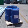 /product-gs/quaternary-ammonium-salt-compound-didecyl-dimethyl-ammonium-chloride-ddac-7173-51-5-60252520156.html