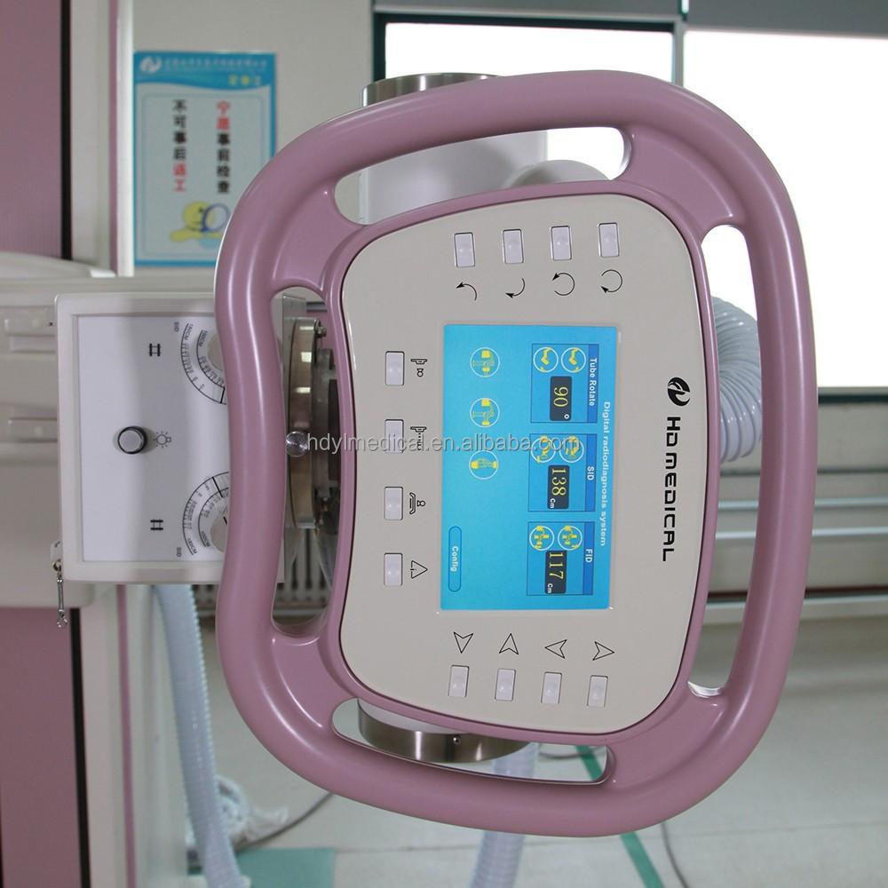 dental x developer machine