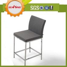 Modern genuine leather high chair bar stool