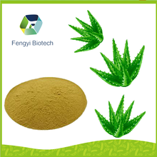factory price aloe vera extract powder with free sample