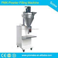 Guangzhou high quality screw milk / legume / cosmetic powder filler