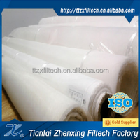 High quality 40 to 600 micron nylon filter mesh