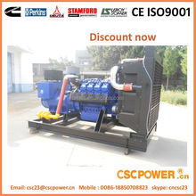 Best price high quality 500kw gas driven generating set