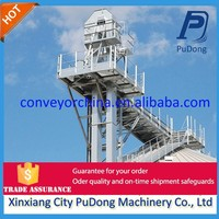 China bucket elevator parts for cement
