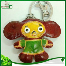 animal shaped cute leather keychain with metal hook