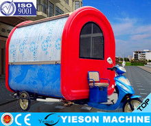 3 wheel fast food electric tricycle trailer for sale YS-TG230