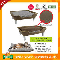 Non Toxic Tasteless PE Environmental Cane 2 Ways Use Removable Cushion Pet Cradle
