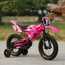 Chinese supplier with best price children bicycle/kids bike saudi arabia(AFT-CB-004)