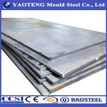 s355 structural steel square