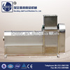 commerciall fruit and vegetable dehydrator machine