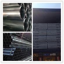 ASTM STK400 Q235 erw mild steel pipe supplier