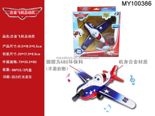 OEM metal aircraft most interesting die cast toy taxi airplane