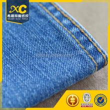 100% cotton 3/1 twill 11oz denim fabric