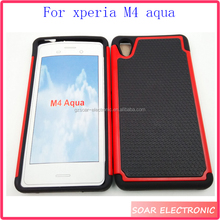Alibaba china rugged back cover for Sony m4 aqua,football line protective cover case for Sony m4 aqua