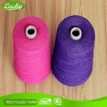 Free samples available A grade recycle cotton yarn sock knitting machine for knitting sock yarn