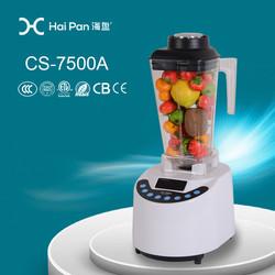 industrial cold press juicer ,healthy fruit china supply juice mixer blender food blender