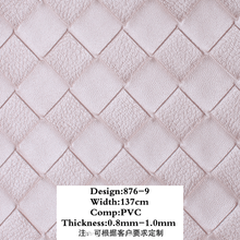 Hot sale knitted pattern 55'' PVC synthetic leather for decoration bag/Huahong PVC leather
