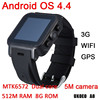 high quality MTK6572 dual core 512M ram 4g rom android os 4.4 wifi 3g gps waterproof android watch phone