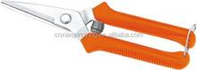 hand tool/pruner scissors/good quality