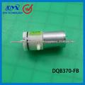 bomba de vácuo pequeno para autoclave DC12V