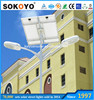 High Power Solar LED Street Light,sokoyo Solar Street Light Solar Road Light