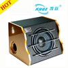 2..1-Channel 10 inch car subwoofer