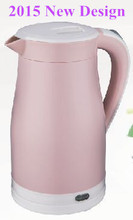 BAIDU New design home appliance ---electric kettle, adopt food grade plastic and best stainless steel