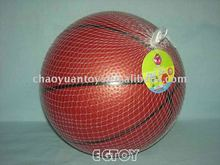 FASHION 22CM Coffee Floating Basketball SP6038BB8-1