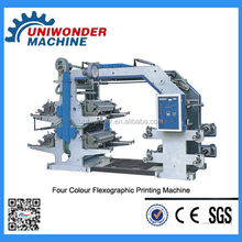 Four colors Flexographic plastic film logo printing machine