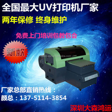 A3 size digital pen &golf ball printer, ceramic printer for sales