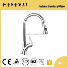 LB-8045 made in germany faucets pull out