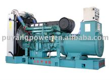 Volvo Power Genset CE ISO qualified