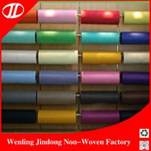 Make To Order Non Woven Fabric Bag Material Multi-color Pp Spunbond Non Woven Fabric