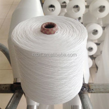 75D/72F/2 polyester twist yarn for auto fabric with low price