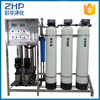 ZHP 500LPH reverse osmosis system water filtration systems