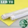 Reasonable price plastic cover t5 t8 g5 g13 led tube CRI>80 2835smd
