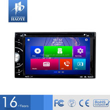 Small Order Accept China Manufacturer Autoradio Touch Screen 2 Din Car Dvd Players Gps
