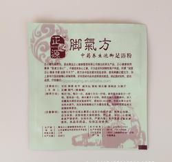 cheap price plastic medicine pakcaging bag for sticking-plaster