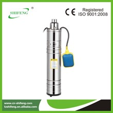 centrifugal submersible pump with float