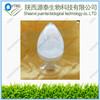 /p-detail/Alta-calidad-API-99-CAS-1405-41-0-Gentamycin-polvo-de-sulfato-con-precios-m%C3%A1s-bajos-300007653808.html