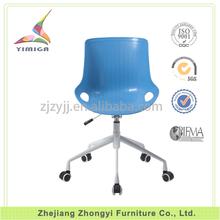 Professional supplier chromed gaslift ergonomic 5 star leg office chair wood bases